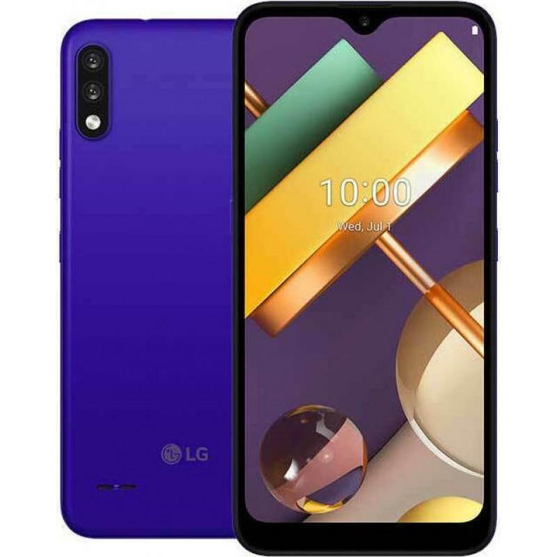 LG K22 (32GB) Blue