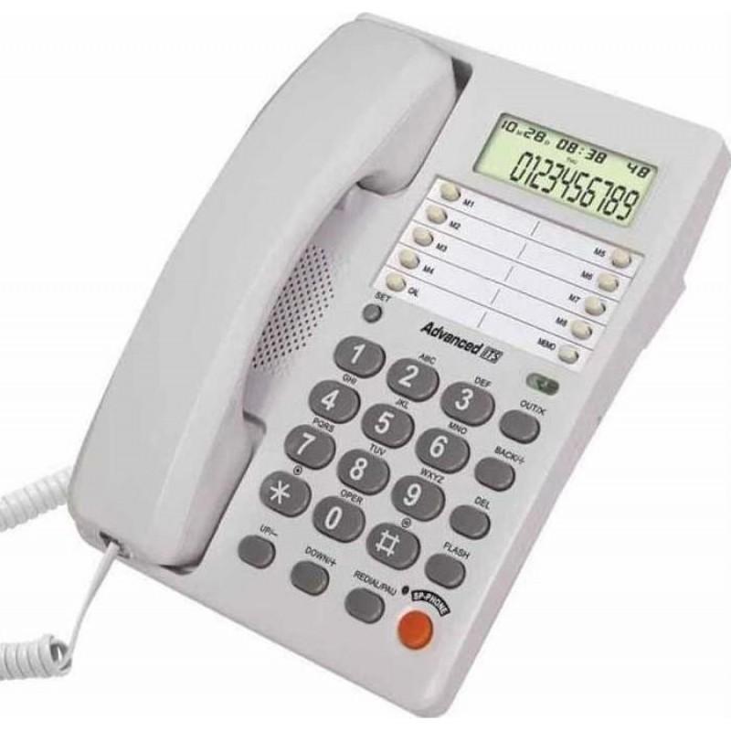 Ενσύρματο Τηλέφωνο Lebo...